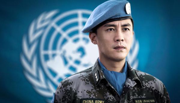 """杜淳《维和步兵营》上演""""英雄本色"""""""