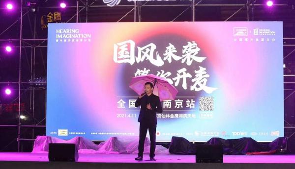 """中国唱片""""HI计划""""选拔南京开唱 国潮音乐的春天来了"""