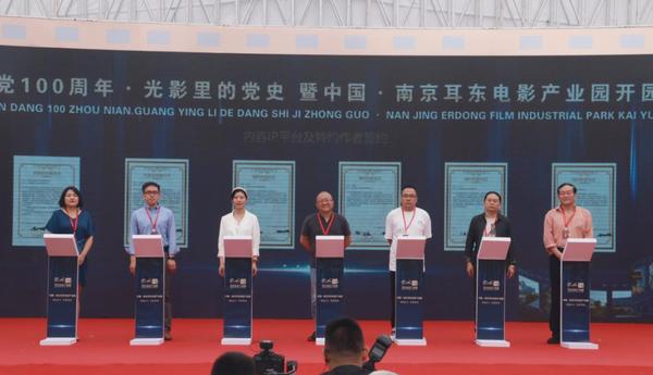 宋方金汪海林助阵 凤凰电影文学出版中心正式启动