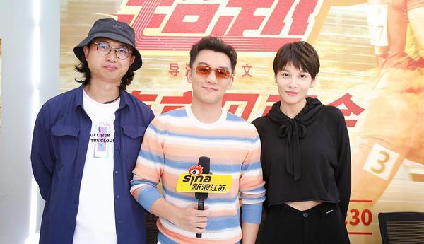 郑恺、张蓝心携电影《超越》来宁 热血励志扭转命运