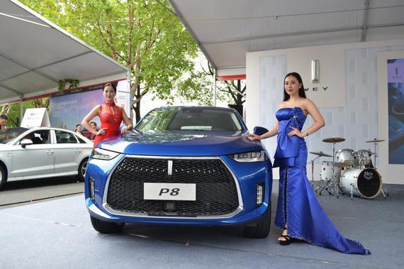 插电豪华SUV WEY P8南京地区上市发布