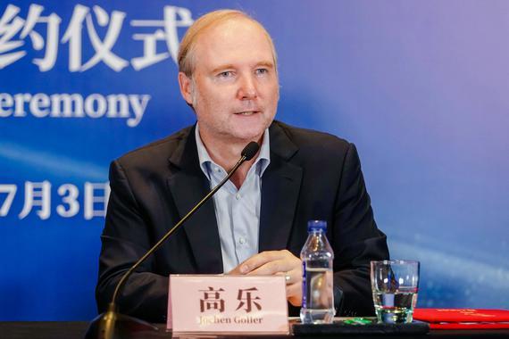 宝马联手阿里巴巴在上海建联合创新基地