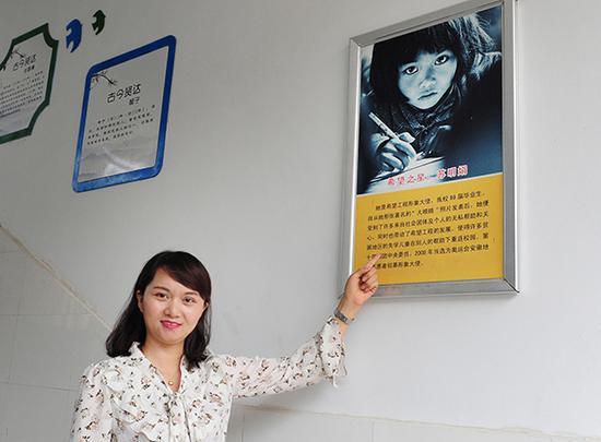 苏明娟和当年自己的照片合影 视觉中国 资料图