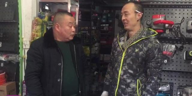 江苏启东人朱新