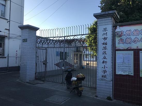 立新小学原来的校址位于苏州古城区的小巷中,校门看起来有些破败。 澎湃新闻记者 邱海鸿 图