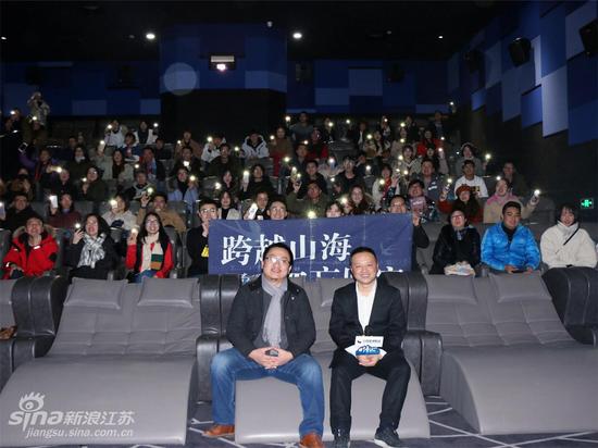 """《四个春天》导演陆庆屹和""""后窗放映""""创始人、主编高达"""