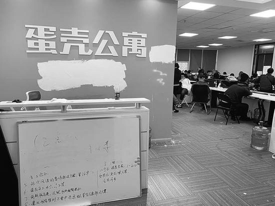 在南京的蛋壳公寓,不少人前来维权,但现场已无工作人员