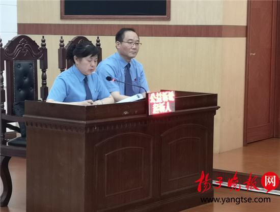 淮安市检察院检察员担任公益诉讼起诉人