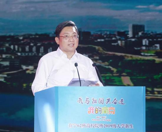 江苏省委常委、南京市委书记张敬华致辞。
