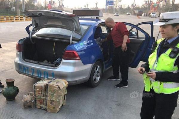 """男子从河南""""淘""""34件文物 运往陕西途中被查获"""