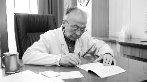 国家级名老中医李柏年教授 医院供图