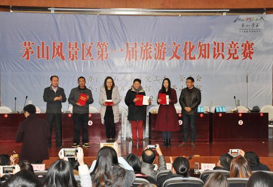茅山景区第一届旅游文化知识竞赛一等奖获奖选手合影