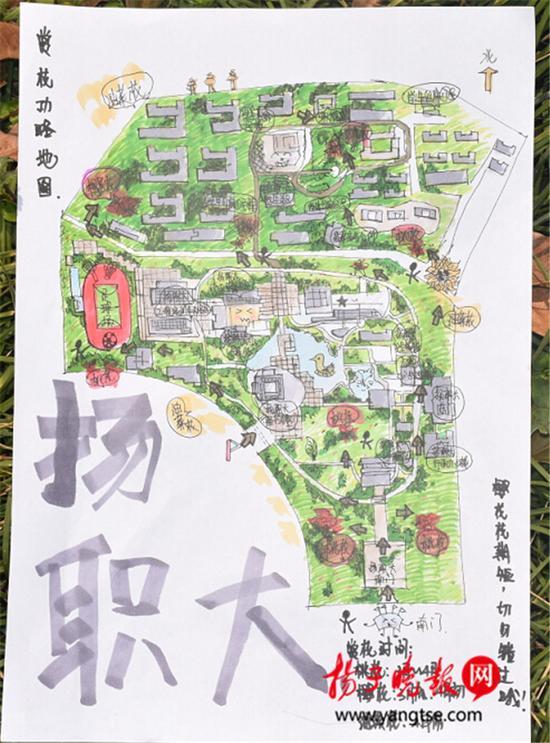 扬州7名大学生手绘高校赏花地图(组图)_新浪江苏_新浪