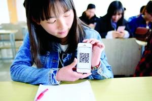 """一位大学生在展示她的""""二维码作业"""""""