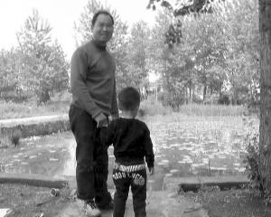 四龄童跌入水塘视频奋力抢救呛水大妈死亡_新色谱柱过多图片