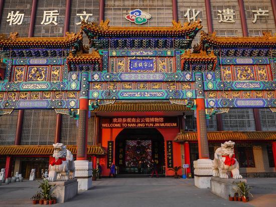 南京云锦博物馆(图/@偷懒的老牛)