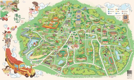 漫步钟山休闲旅游手绘地图.