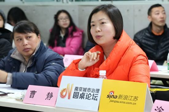 南京市市委研究室规划处处长曹静