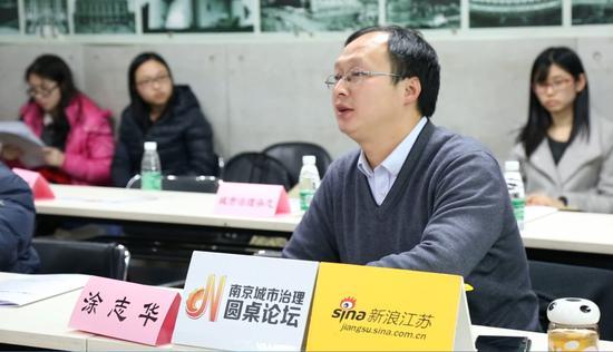 南京市规划局城中分局副局长涂志华