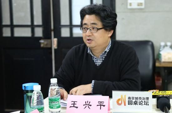 公众委员王兴平