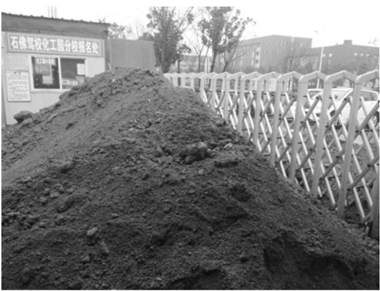 驾校门口出现两堆土。
