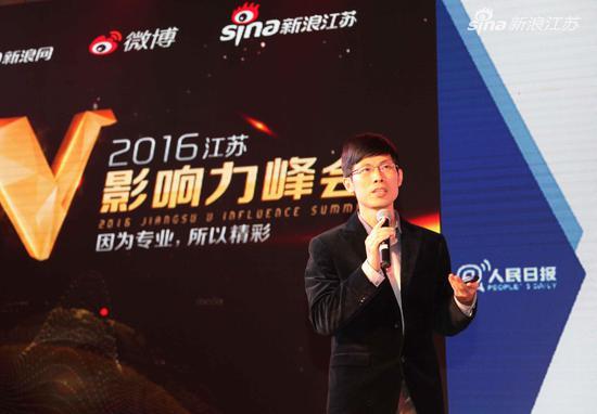 人民日报新媒体中心副主编、微博运营主编 徐丹