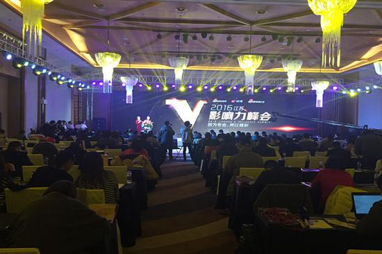 1月9日,江苏V影响力峰会在句容茅山成功举办。