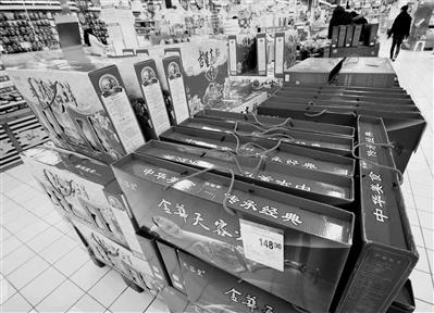 春节后,这些年货已经卖光了。新华报业视觉中心记者 宋宁 摄