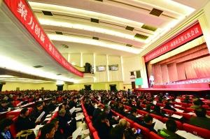 2月9日上午,江苏省政协十一届五次会议在南京闭幕 现代快报/ZAKER南京记者 赵杰 摄