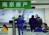 新政首日,南京房地产交易市场里秩序井然,与往常无异