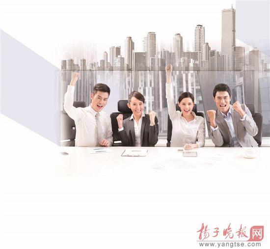 南京拒绝高房价逼走人才 江北新区推出1500套人才房