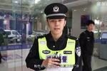 南京公安公开招聘564名警务辅助人员