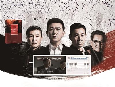 张漪    被盗播的电视剧截图。