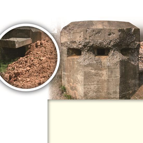淳化小学附近碉堡遭渣土掩埋现状。