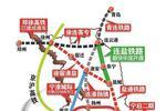 连盐铁路最快年底通车 南京到盐城连云港将开动车