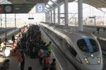 五一南京铁路预计日均客流26.3万 增开70余趟列车