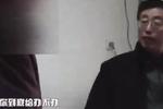 4官员违规违纪被省纪委通报 涉南京扬州等4市