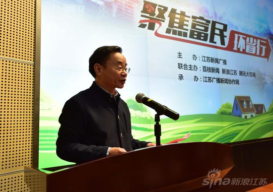 江苏广电总台副台长、集团总经理 黄信