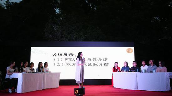 """钟山讲堂:""""春风又绿江南岸""""永丰星空诗会成功举办"""