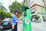 南京熊猫自主研发 首批户外自助停车终端亮相街头
