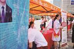 南京年内开300家社区助残服务站 帮助残疾人电商创业就业