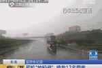 """失控货车迎面甩来 司机""""神躲避""""救17名乘客(图)"""