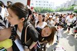 南京公办校近两千摇号计划公布 6月24日统一摇号