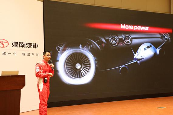 东南汽车高级试驾工程师芦骏先生讲解试驾规则