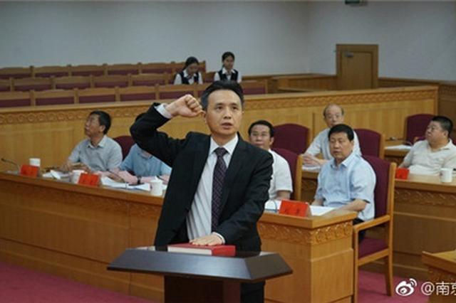 冉华任南京市副市长 曾任证监会期货监管部主任