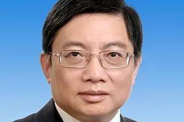 张敬华任省委常委和南京市委书记