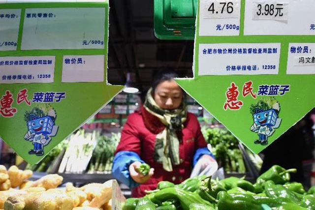 """南京菜场升级 每个社区均有4个""""菜篮子""""零售点"""