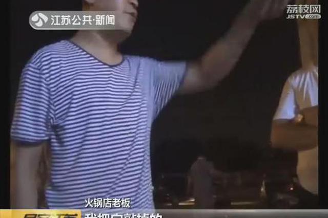 扬州一饭店突发爆炸 老板砸窗疏散客人逃生