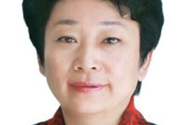 中共中央批准:黄莉新同志任中共澳门永利赌场省委副书记