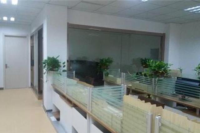 南京一街道收回百万年租金大卖场门面 改办养老中心